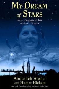 my_dream_of_stars1