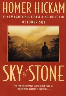 sky_of_stone